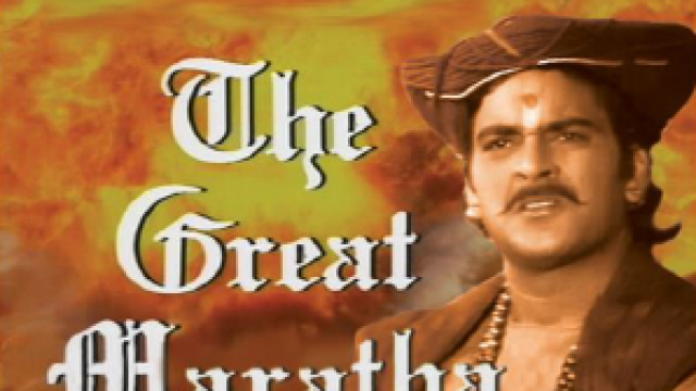 THE GREAT MARATHA